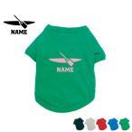 ゴールデンレトリバーシルエット ドッグTシャツ 犬服 名入れ 大型犬 ネームタグ ドッグウエア