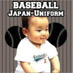 出産祝い 名入れ野球3点セット(ホワイト) ユニフォーム風半袖ベビーロンパース ビブよだれかけスタイ フェイスタオル