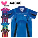 Butterfly バタフライ 44340 ソキウス・シャツ 卓球 ユニホーム ゲームシャツ 練習着