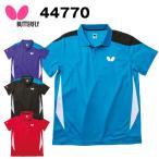 Butterfly バタフライ 44770 パステップ・シャツ(メンズ,レディース,ジュニア,子供用,大人サイズ)卓球ユニホーム,ゲームシャツ,練習着