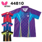 Butterfly バタフライ 44810 ニュエニア・シャツ・シャツ(メンズ,レディース,ジュニア,子供用,大人サイズ)卓球ユニホーム,ゲームシャツ,練習着