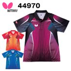 Butterfly バタフライ 44970 カペレシオン・シャツ(メンズ,レディース,ジュニア,子供用,大人サイズ)卓球ユニホーム,ゲームシャツ,練習着