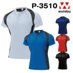P-3510 ラグビーシャツ ユニフォーム ジュニア 子供用 大人サイズ 練習着 チーム用ウェア シンプル無地 メンズ レディース  wundou ウンドウ