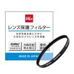 【DM便送料無料】 キタムラオリジナル デジタル対応プロテクター 保護フィルター 58mm