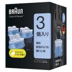 ブラウン クリーン&リニュー専用洗浄液(3個入り) CCR3CR