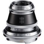 コシナ フォクトレンダー HELIAR Vintage Line 50mm F3.5 VM