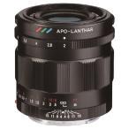 コシナ フォクトレンダー APO-LANTHAR 50mm F2 Aspherical E-mount 《納期未定》