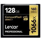 【あすつく】 レキサー LCF128CRBJPR1066 コンパクトフラッシュカード Professional 1066x 128GB〔国内正規品〕