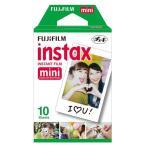 【あすつく】 フジフイルム インスタントカラーフイルム instax mini 10枚入