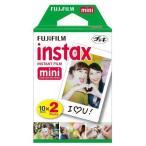 【あすつく】 フジフイルム インスタントカラーフイルム instax mini 2パック