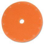 【あすつく】 ダイキン 空気清浄機用 加湿フィルター KNME043B4