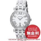 【36回無金利】 ティファニー レディース腕時計 Atlas アトラス Z1301.11.11A20A00A