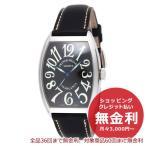 【あすつく】 【36回無金利】 フランクミュラー(FRANCK MULLER) カサブランカ 〔ブラック メンズ〕 6850CBLK [新品] [腕時計] [並行輸入]
