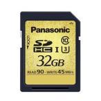 【DM便送料無料】 パナソニック RP-SDUC32GJK SDHC UHS-I メモリーカード 32GB〔国内正規品〕