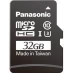【DM便送料無料】 パナソニック RP-SMGB32GJK microSDHC UHS-I カード 32GB〔国内正規品〕