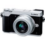 パナソニック LUMIX DMC-GX7MK2K-S 標準ズームレンズキット シルバー