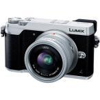 パナソニック LUMIX DMC-GX7MK2L-S 単焦点ライカDGレンズキット シルバー
