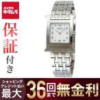 エルメス レディース腕時計 Hウォッチ HH1.210.131/4804