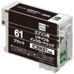 【あすつく】 エコリカ ECI-E61B エプソン ICBK61 互換リサイクルインクカートリッジ ブラック