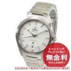 【あすつく】 【60回無金利】 オメガ メンズ腕時計 コンステレーション グローブマスター  130.30.39.21.02.001