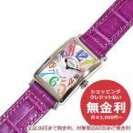 【36回無金利】 フランクミュラー レディース腕時計 ロングアイランド  902QZ COL MOP AC WH PUCR
