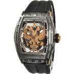 【36回無金利】 クストス チャレンジ ワールドコート オブ アームズ 〔スケルトン メンズ〕 CVTJETWCOAEORCP5N [新品] [腕時計] [並行輸入] 《納期2週間》