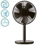 【あすつく】 ±0(プラスマイナスゼロ) リビング扇風機 リビングファン Stand Fan XQS-Z710-T ブラウン