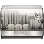 【あすつく】 三菱電機  食器乾燥機 キッチンドライヤー TK-ST11-H