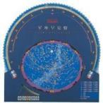 ビクセン 星座早見盤