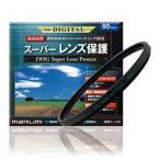マルミ 大口径デジタルフィルター 95mm DHG スーパーレンズプロテクト
