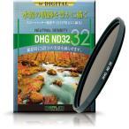 マルミ DHG ND32 NDフィルター 62mm