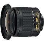 ニコン AF-P DX 10-20mm f/4.5-5.6G VR