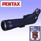 ペンタックス スポッティングスコープ PF-80EDA フィールドスコープ