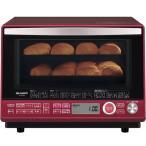 【あすつく】 シャープ 過熱水蒸気オーブンレンジ 2段調理 RE-SS10B-R レッド系 [31L]
