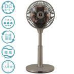 【あすつく】 シャープ プラズマクラスター DCモーター 扇風機 3Dファン PJ-F2DS-T ブラウン系
