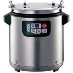 【あすつく】 象印 業務用マイコンスープジャー TH-CU080-XA ステンレス