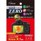 【DM便送料無料】 エツミ E-7307 デジタルカメラ用保護フィルムZERO キヤノン EOS Kiss X7用