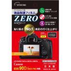 【DM便送料無料】 エツミ E-7316 デジタルカメラ用保護フィルムZERO キヤノン EOS 80D/70D用