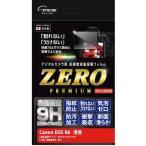 エツミ E-7583 液晶保護フイルム ZEROプレミアム キヤノン EOSR6用