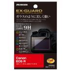 ハクバ EX-GUARD液晶保護フィルム キヤノン Canon EOS R 専用 EXGF-CAER
