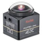 コダック PIXPRO アクションカメラ SP360 4K