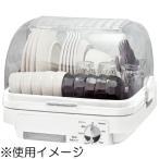 【あすつく】 YAMAZEN 食器乾燥機 YDA-500(W) ホワイト