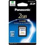 【DM便送料無料】 パナソニック RP-SDL02GJ1K SDカード 2GB [Class4]〔国内正規品〕