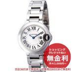 【36回無金利】 カルティエ(Cartier) バロンブルー 〔シルバー レディース〕 W69010Z4 [新品] [腕時計] [並行輸入]