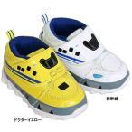 オープン記念価格 トミカ靴 ベビーシューズ・運動靴・ドクターイエロー新幹線 プラレール