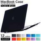 MacBook Pro 13����� ������ ���С� �ϡ��ɥ����� MacBook Pro 15����� ������ ���С� MacBook Air 2018 ������ ���С� 13����� 13  �����