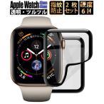 Apple Watch フィルム アップルウォッチ フィルム 44mm 40mm【アウトレット】ガラスフィルム Apple Watch Series 4 対応 アップルウォッチ 保護フィルム 定形外