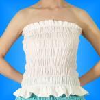 フラダンス 衣装 シャーリング チューブトップ ブラウス ホワイト 1166w
