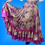 フラメンコ衣装 スカート 85cm...