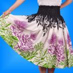 フラダンス衣装パウスカート 1602